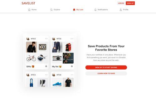 Savelist - Eine Wunschliste für jedes Geschäft