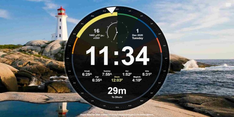 Smart Azan Clock